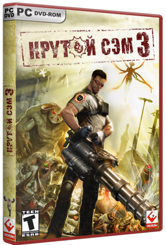 Крутой Сэм 3 / Serious Sam 3 (2011/PC/Русский) | Steam-Rip