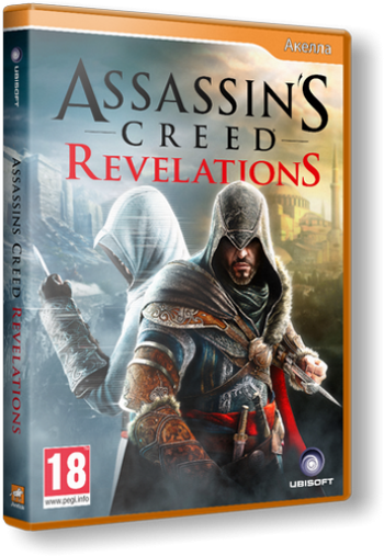 Assassin's Creed: Revelations (2011/PC/Русский) | RiP