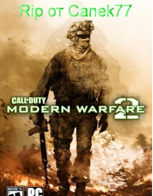 Call of Duty: Modern Warfare 2 (2012/PC/Русский/RiP) | (Multiplayer Only | AlterRev | Alter i7)