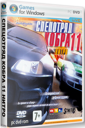 Alarm for Cobra 11: Crash Time (2008/PC/RUS/RePack) | от Fenixx